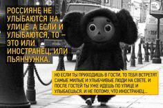 Московская мистерия