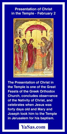 greek orthodox pentecost meaning