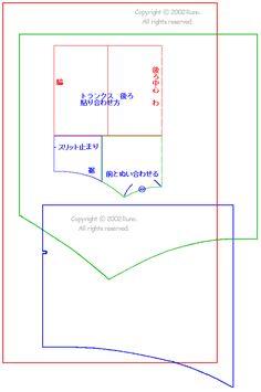 基本トランクス作り方 型紙 前 · 後ろ