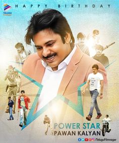 Moon Images, Star Images, Hd Images, Pawan Kalyan Wallpapers, Latest Hd Wallpapers, Telugu Movies Online, Joker Images, Full Hd Photo, Galaxy Pictures