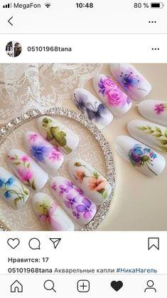 Water Color Nails, Water Nails, Nail Decorations, My Nails, Watercolour, Nailart, Sweet Treats, Nail Designs, Flowers