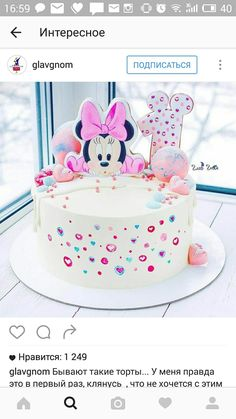 Mini Mouse Birthday Cake, Minnie Mouse Birthday Theme, 1st Birthday Cake For Girls, Drip Cakes, Cake Cookies, Cake Decorating, Candy, Desserts, Pasta