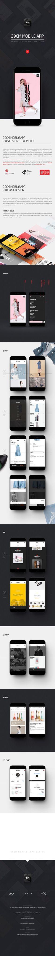 29CM Mobile E-Commerce Fashion App UI Design /// Designed by PlusX  /// PlusX Website_ http://www.plus-ex.com/ Brand Xperience Designer Blog_http://www.shind.me/: