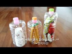 making container using plastic bottle Diy Plastic Bottle, Burlap Crafts, Diy Organization, Shopping Bag, Organize, Container, Youtube, How To Make, Eco Friendly
