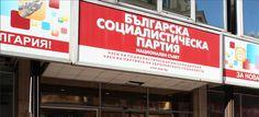 Вътрешната опозиция в БСП се обедини около Румен Гечев - http://novinite.eu/vatreshnata-opozitsiya-v-bsp-se-obedini-okolo-rumen-gechev/