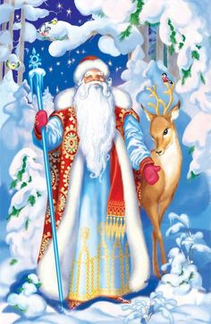 Photo Merry Christmas To All, Father Christmas, Blue Christmas, Retro Christmas, Santa Christmas, Christmas Pictures, Christmas Colors, Retro Illustration, Illustrations
