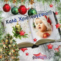 Christmas Time, Christmas Ornaments, Gifs, Holiday Decor, Blog, Blogging, Christmas Baubles, Gifts, Christmas Decor