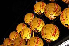 基隆廟口夜市  台湾