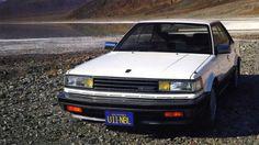 Nissan Bluebird Maxima Hardtop (U11) '10.1984–01.1986