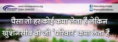 #Motivational #Quote #QuoteoftheDay  www.narayanseva.org