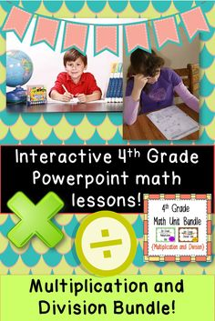 Lesson bundle about multiplication and division.  Engaging, easy, and fun!  Fully Common Core aligned!