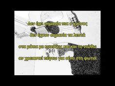 Μαζί σου όταν είμαι-Κωνσταντίνος Κατσός Me Me Me Song, Content, Songs, Music, Youtube, Musica, Musik, Muziek, Youtubers