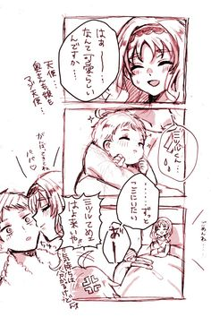Zero Two, Darling In The Franxx, Kokoro, Teen Titans, Anime Love, Anime Couples, Anime Manga, Fan Art, Cartoon