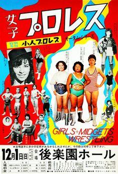 昭和の女子プロレス