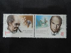 China stamp 1990.3.3 (J166) The Centenary of the Birth of Norman Bethune