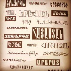 Armenian fonts