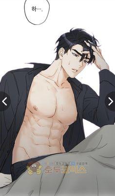 The Office Blind Date Manhwa Manga, Manga Anime, Office Blinds, Art Story, Blind Dates, Gay Art, The Office, Drawing Reference, Webtoon