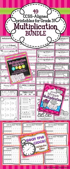 Huge MULTIPLICATION Pack *49* CCSS-Aligned Printables for Grade 3 • LOTS of skills practice and variety here!