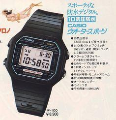 Watch Ad, Game & Watch, Casio Digital, Digital Watch, Cool Watches, Watches For Men, Wrist Watches, Sport Watches, Retro Advertising