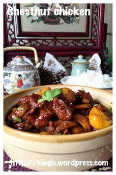 Chestnut Chicken (板栗烧鸡) #guaishushu #kenneth_goh #chestnut_chicken #板栗烧鸡
