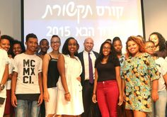 #Israeli #Educational #Television offers #Ethiopian-Israeli #media course. Minister of Education Naftali Bennet was present at the ceremony to support and congratulate the graduates. Photo By: COURTESY EDUCATION MINISTRY