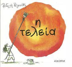 h_teleia_reynolds_cover End Of Year Activities, Book Activities, Peter H Reynolds, Dot Day, Greek Language, Markus Zusak, Beginning Of The School Year, Kids Corner, My Little Girl