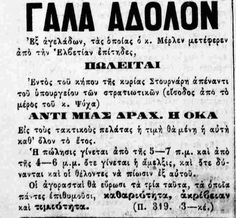 22/6/1882