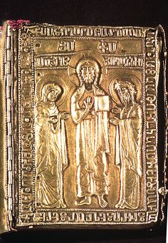 METALWORK & ENGRAVINGS - Upper cover of gilded silver binding, 1255, Cilicia, Deesis with Christ flanked by the Virgin and John the Baptist, Erevan, Matenadaran, MS 7690, Gospel of 1249, Cilicia. Photo: Ara Güler