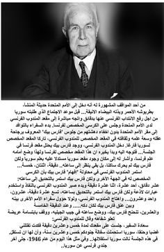 مهند Muhannad (@M_0g) | Twitter