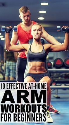 If you're looking for the perfect arm workouts for women to help you burn fat either at home or at the gym, you've come to the right place. We've rounded up the best arm workouts for beginners with weights to help you tone your flabby arms so you can look good in a tank top – just like a Victoria Secret model. Whether you like to workout with a resistance band, with dumbbells, or a kettlebell, these workouts will challenge your muscles for tight and toned triceps and biceps!