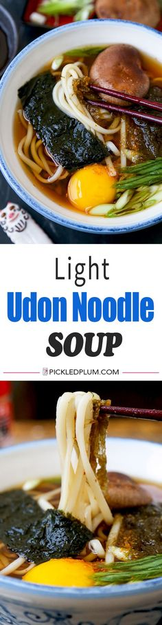 Light Udon Noodle Soup - This Light Udon Noodle Soup Recipe showcases the simplicity of Japanese cooking at its best! Enjoy a bowl of chewy udon noodles in a light, savory broth in just 15 minutes from start to finish. Recipe, Japanese, noodles, noodle soup, udon