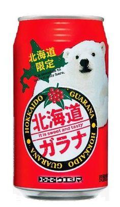 サッポロウエシマコーヒー 北海道ガラナ
