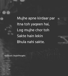 We have 20 romantic love quotes and romantic quotes that every couple will appreciate and adore. Shyari Quotes, Hurt Quotes, Life Quotes, Hindi Love Quotes, Maya Quotes, Punjabi Love Quotes, People Quotes, Insulting Quotes, Sarcastic Quotes