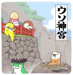 Otter Cartoon, I Wallpaper, Food Illustrations, Otters, Chibi, Wildlife, Family Guy, Kawaii, Comics