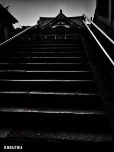 By bus — sasurau