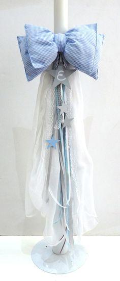 Λαμπάδα βάπτισης Αστέρι γκρι μπλε VL004-56 | Happyrooms