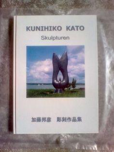 Skulpturen!KUNIHIKO KATO!Fotobuch!NEU!