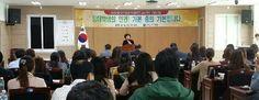 전남도교육청, 「장애학생 인권보호」우수사례 발표대회 개최