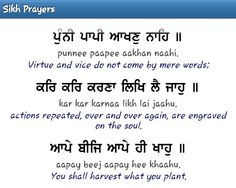 Harvest what you plant. Japji Sahib