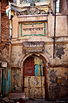 Shankari Tourist Lodge, Varanasi, India