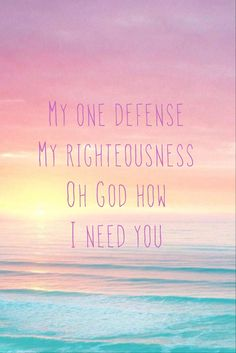 I need you-Matt maher