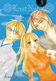 Read Last Notes manga chapters for free.Last Notes scans.You could read the latest and hottest Last Notes manga in MangaHere. Spirits Of The Dead, Notes Online, Novels To Read, School Life, Online Gratis, Shoujo, T 4, Oeuvre D'art, Manga Anime
