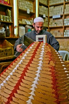 Flower Box Gift, Flower Boxes, Aleppo City, By Plane, Spice Rub, Spices, Culture, Middle East, Egypt