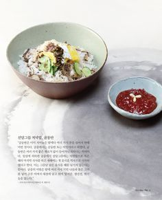 쿠켄/CookAnd Korean Food, Chinese Food, K Food, Moon Cake, Food Design, Drinking Tea, Food Styling, Food Photography, Menu