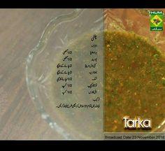 Masala Tv Recipe, Chaat Recipe, Biryani Recipe, Aloo Recipes, Chutney Recipes, Sauce Recipes, Cooking Recipes In Urdu, Easy Cooking, Spicy Sausage Pasta