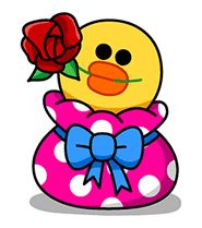 Free Thank You! LINE Characters Line Sticker - http://www.line-stickers.com/thank-you-line-characters/