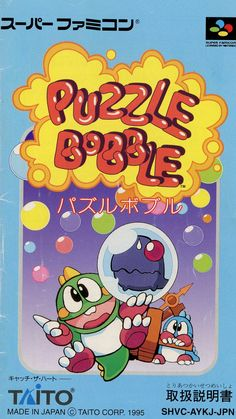 Puzzle Bobble, Super Famicom.