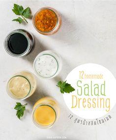 สูตรน้ำสลัดยอดนิยม จับคู่จานสลัดเพื่อสุขภาพไม่ซ้ำไม่จำเจ Thai Recipes, Clean Recipes, Healthy Recipes, Salad Cream, Barbecue Sauce Recipes, Salad Sauce, Cafe House, Buzzfeed Food, Salad Dressing Recipes