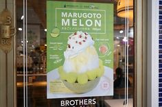 整個西瓜的刨冰@大阪