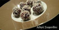 Τρουφάκια Coconut Truffles, Dairy Free, Gluten Free, Diet Recipes, Cocoa, Cereal, Muffin, Keto, Candy